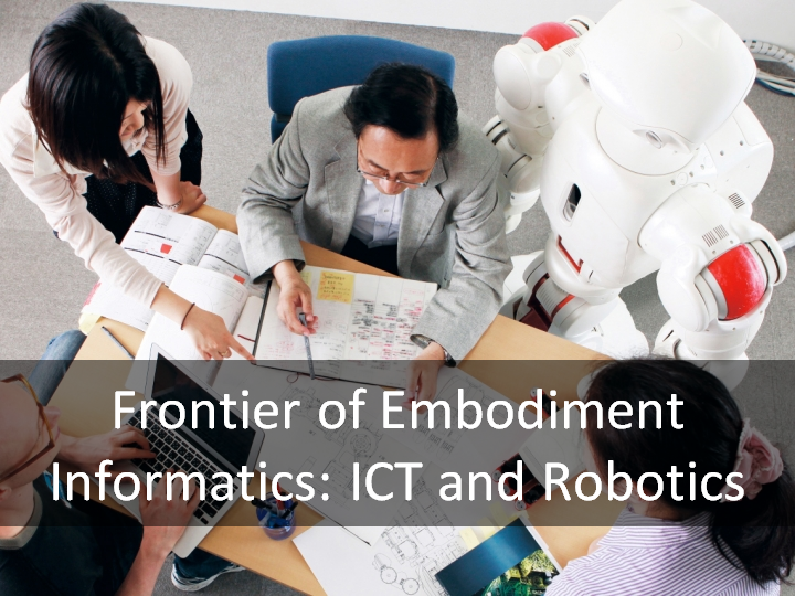 ICT・ロボット工学拠点.png